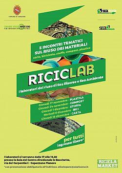 laboratori riciclo sea